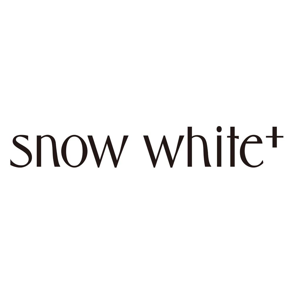 スノーホワイトシリーズ 掛けカバー