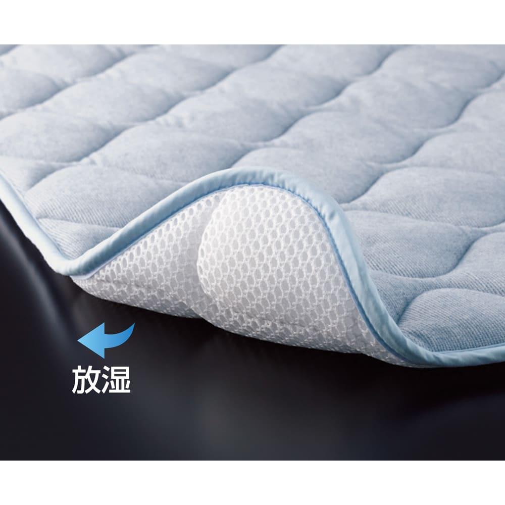 アクアジョブ(R) 寝心地UP 速乾・消臭パッドシーツ 裏面メッシュ 【ファミリーサイズ:約幅:200・220・240・280cm】 (ウ)サックス 立体メッシュが体圧を分散します 体圧を分散する立体メッシュの裏面。通気性が高いので速乾スピードが違います。