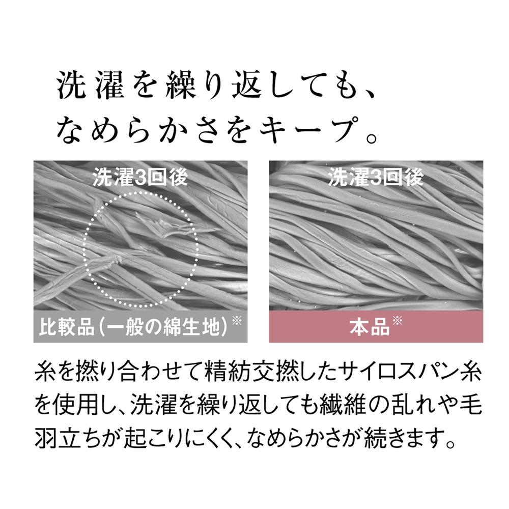 スーピマ超長綿を贅沢に使用したサテン織り  ベッドシーツ