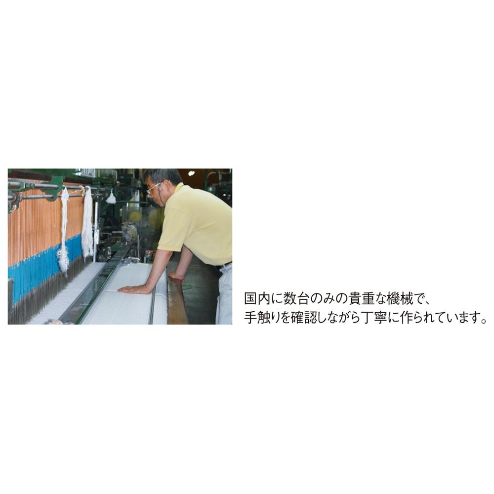 今治タオル シーツ&カバー 敷くタオル(タオルシーツ) 国内に数台のみの貴重な機械で、手触りを確認しながら丁寧に作られています。