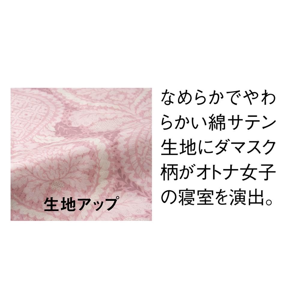 LANVIN カバーリングシリーズ ピローケース シャトー