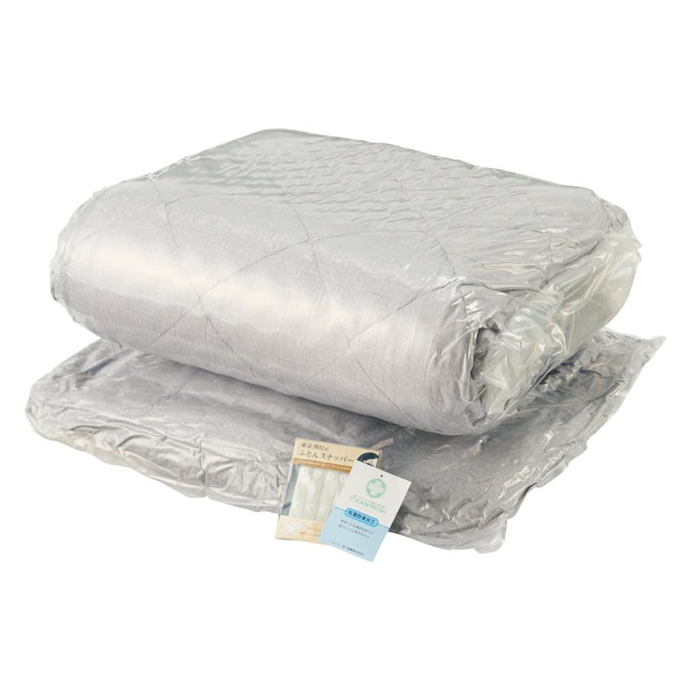 【東京西川】新生活シングル5点セット 圧縮パックに梱包されお届けとなります。開封後の不良品以外での返品はご容赦ください