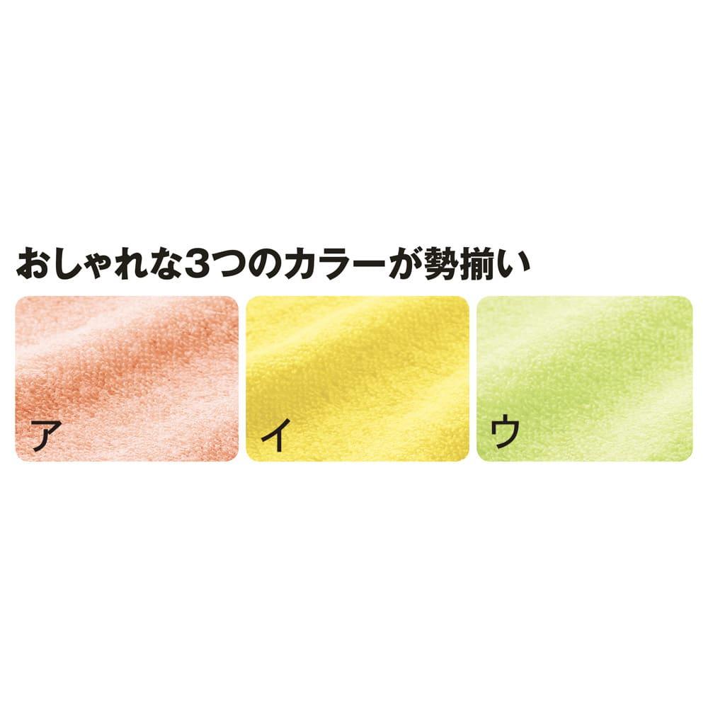 岡山県立大学とコラボ! 睡眠モードに切り替える 魔法の抱き枕(R)本体 おしゃれなマカロンカラーになりました。