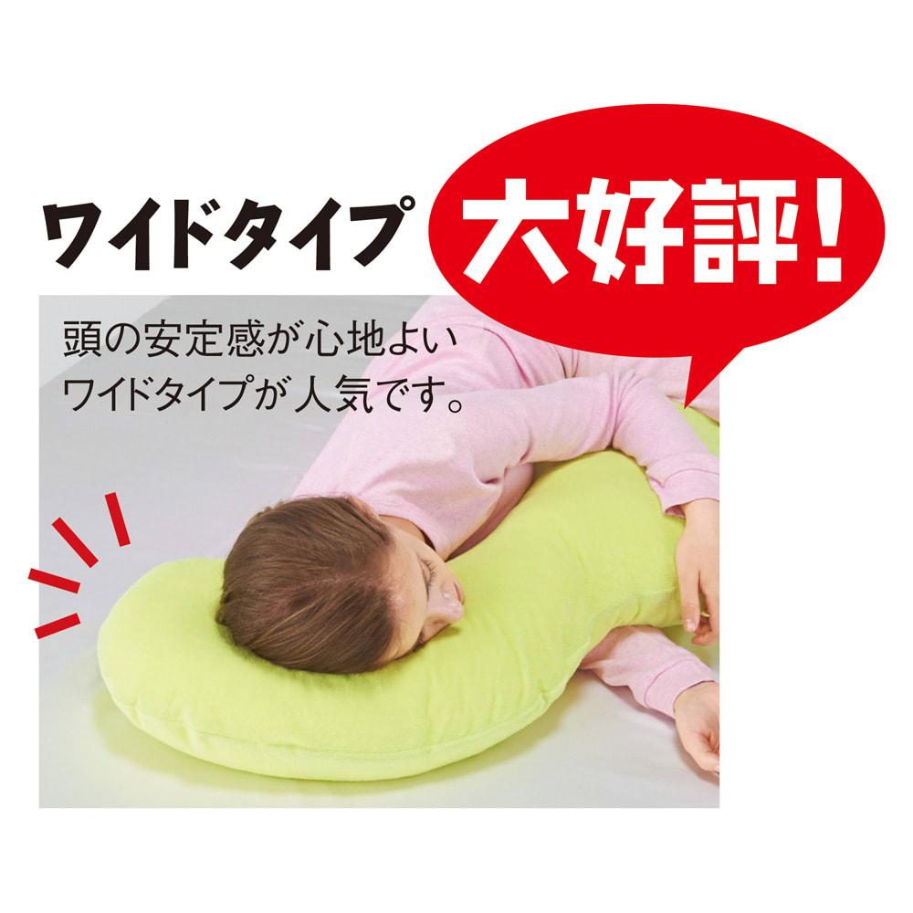 岡山県立大学とコラボ! 睡眠モードに切り替える 魔法の抱き枕(R)本体 ワイドタイプは頭をすっぽりとのせられます。