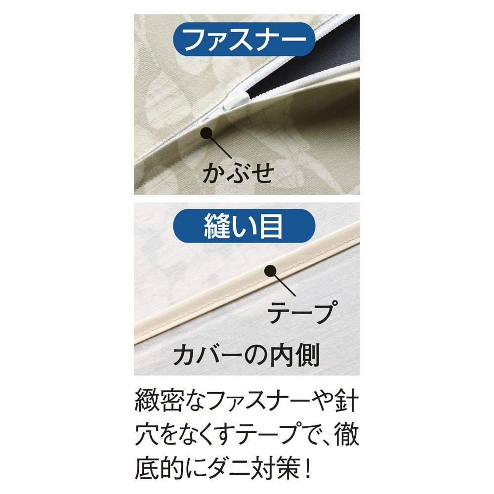 サテン織で質感UP!綿100%のダニゼロック枕カバー 普通判(同色2枚組) ダニの侵入を許さない安心仕様。