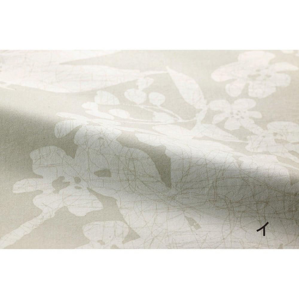 ダニゼロック 綿100%掛け布団カバー (イ)花柄グリーン サテン織りになりさらになめらかな触り心地になりました。
