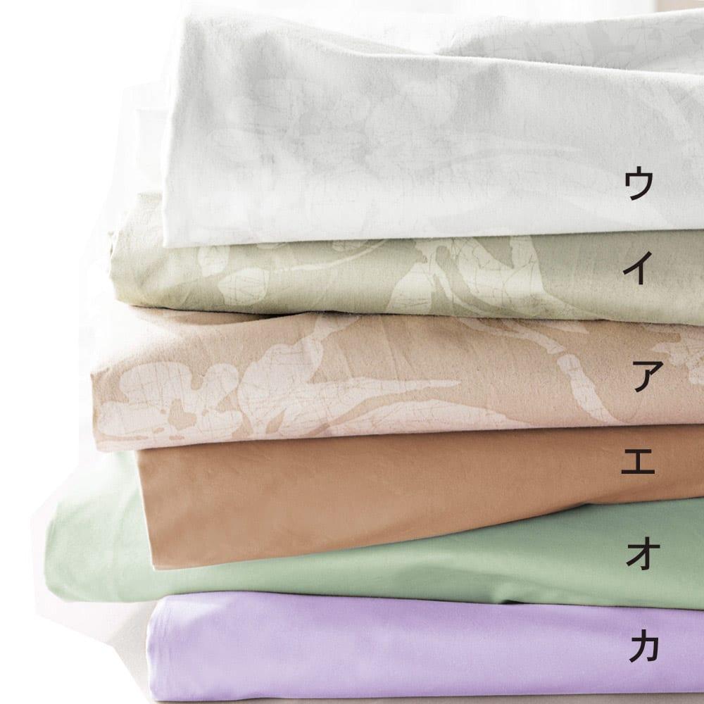 サテン織で質感UP!ダニゼロック 綿100%ベッドシーツ インテリア性の高い6タイプ。シーツとカバーで違うものを組み焦るのもオススメです。
