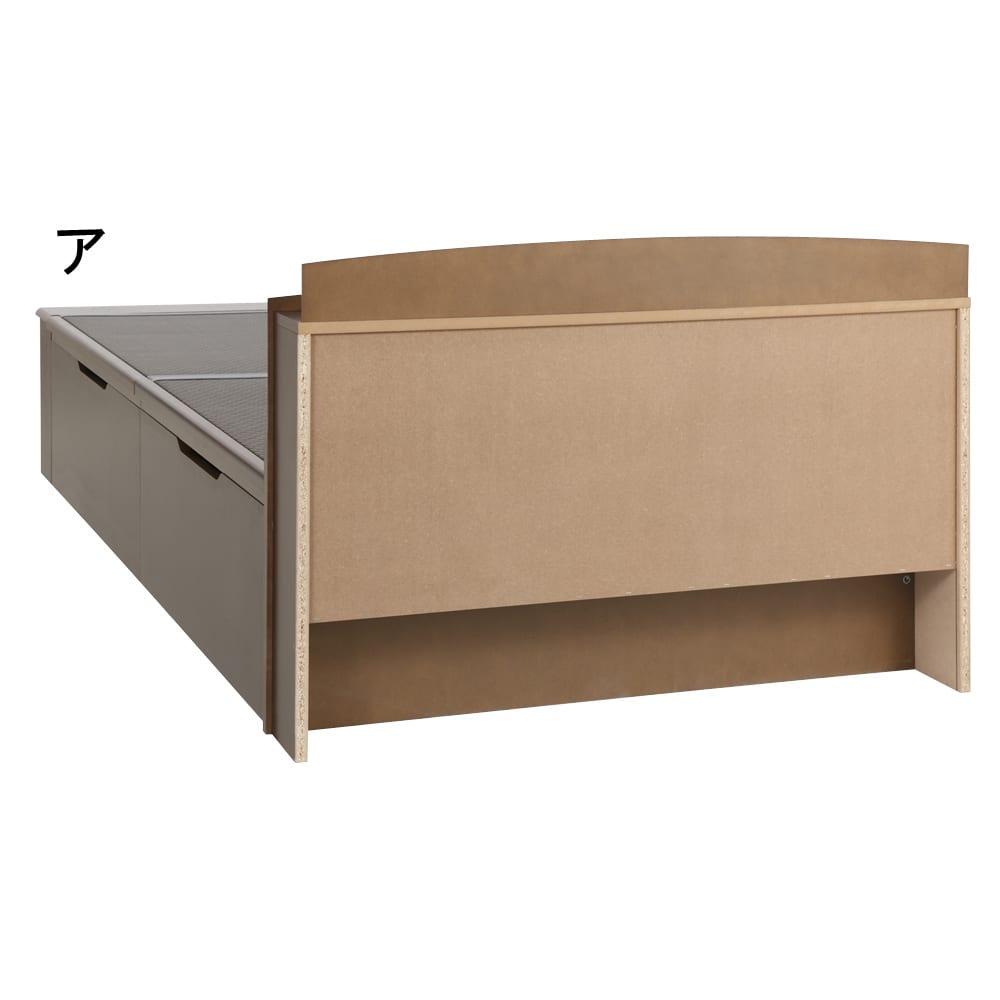 跳ね上げ美草畳収納ベッド ヘッド付き ヘッドボード裏面の様子、コンセントは裏面右から出ます。