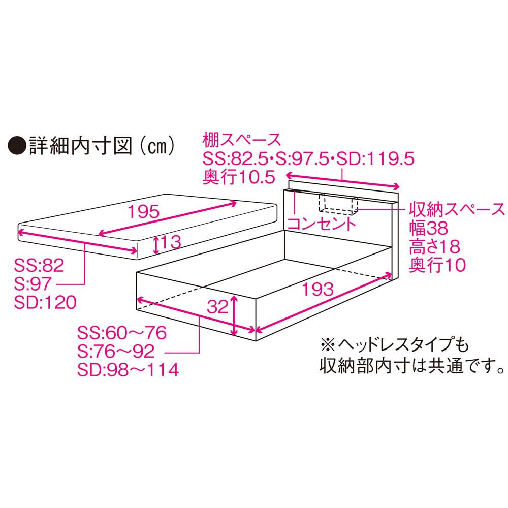 深型ガス圧跳ね上げ収納ベッド ヘッドレス 国産ポケットコイルマットレス付き サイズ詳細図