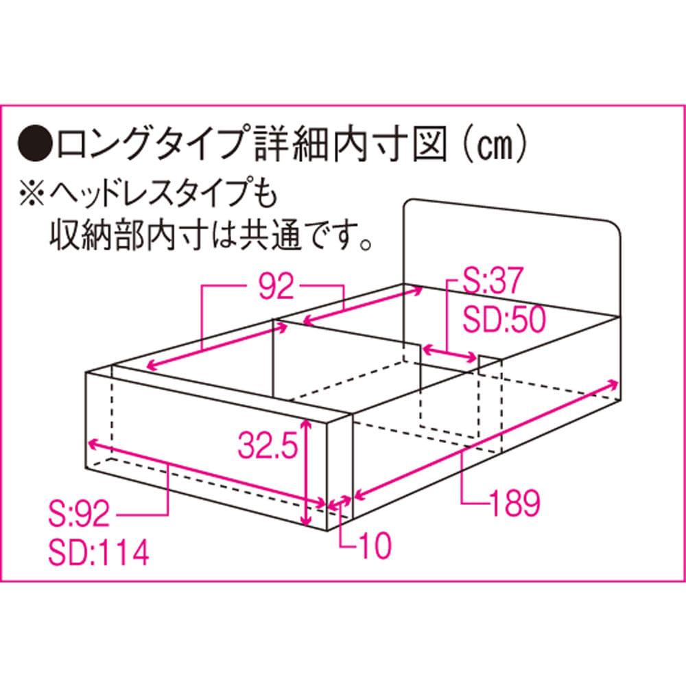 絨毯のような長いモノも収納できる!跳ね上げ式収納畳ベッド ヘッド付き(高さ80・床面まで41cm) 【ロングタイプ詳細内寸図】