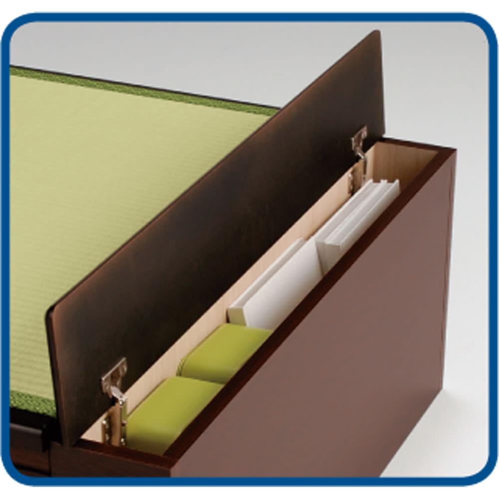絨毯のような長いモノも収納できる!跳ね上げ式収納畳ベッド ヘッド付き(高さ80・床面まで41cm) (ロングタイプ収納部) 本や雑誌などが入る収納スペースがあります。