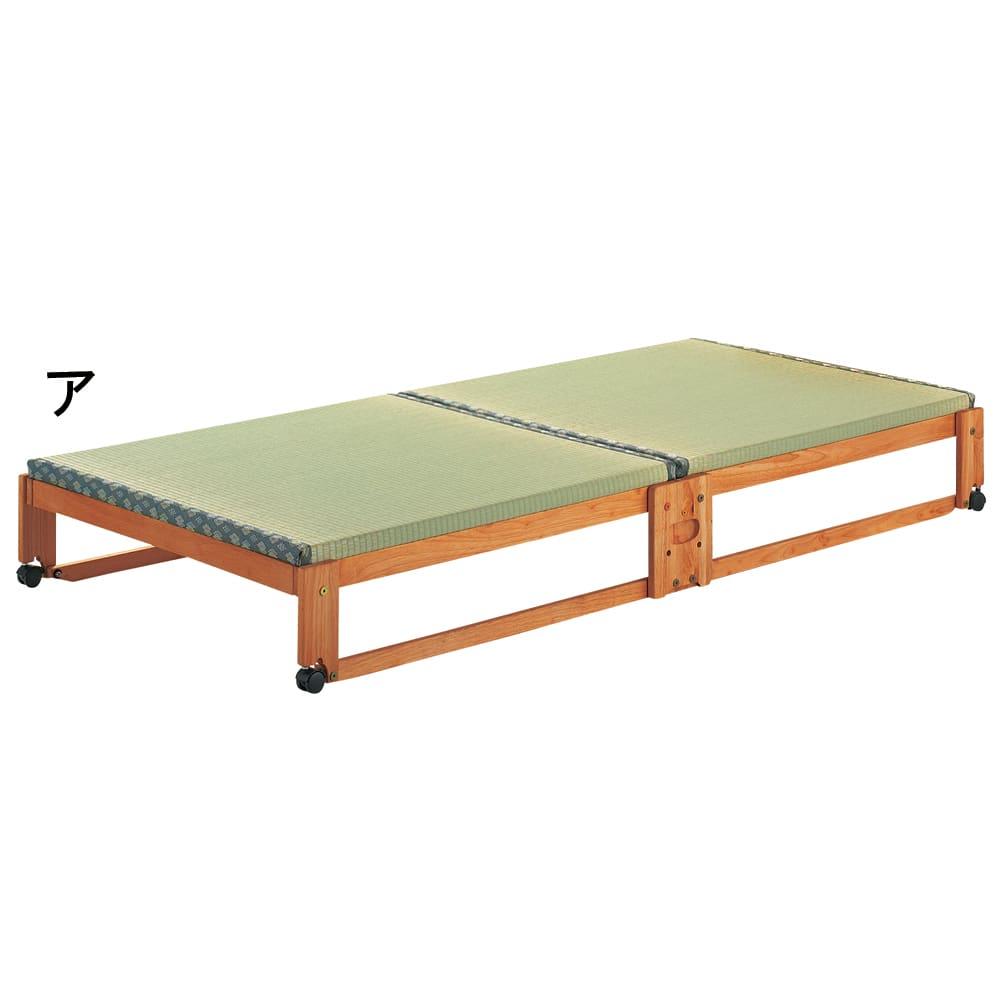 畳空間を簡単に演出できる折りたたみベッド ハイタイプ(棚なし) (ア)ブラウン ※写真はシングルです。