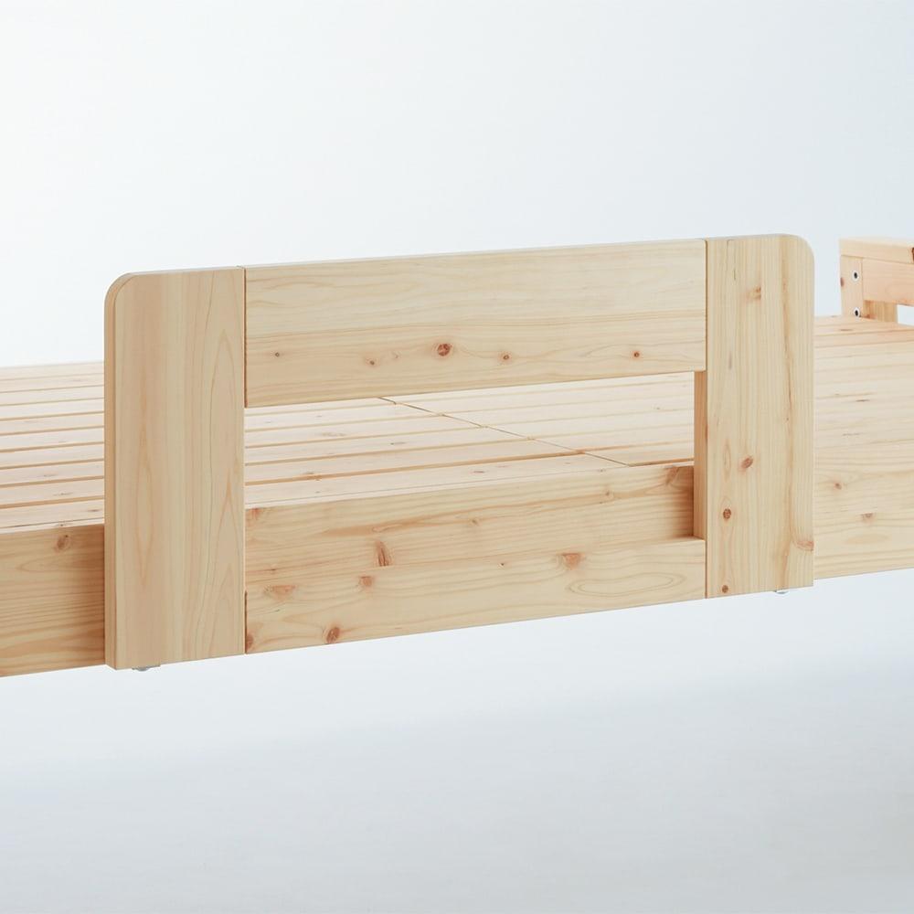 ガード付き檜パネルボードベッド ショート マットや布団のズレ、転落防止になるガード付き。左右どちらにも取り付けできます。
