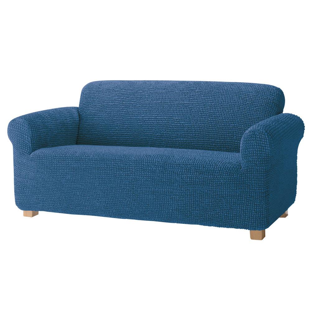 スペイン製カバー 〈ポンパス〉 ソファカバー アーム付き (エ)ブルー ※写真は2人掛です。