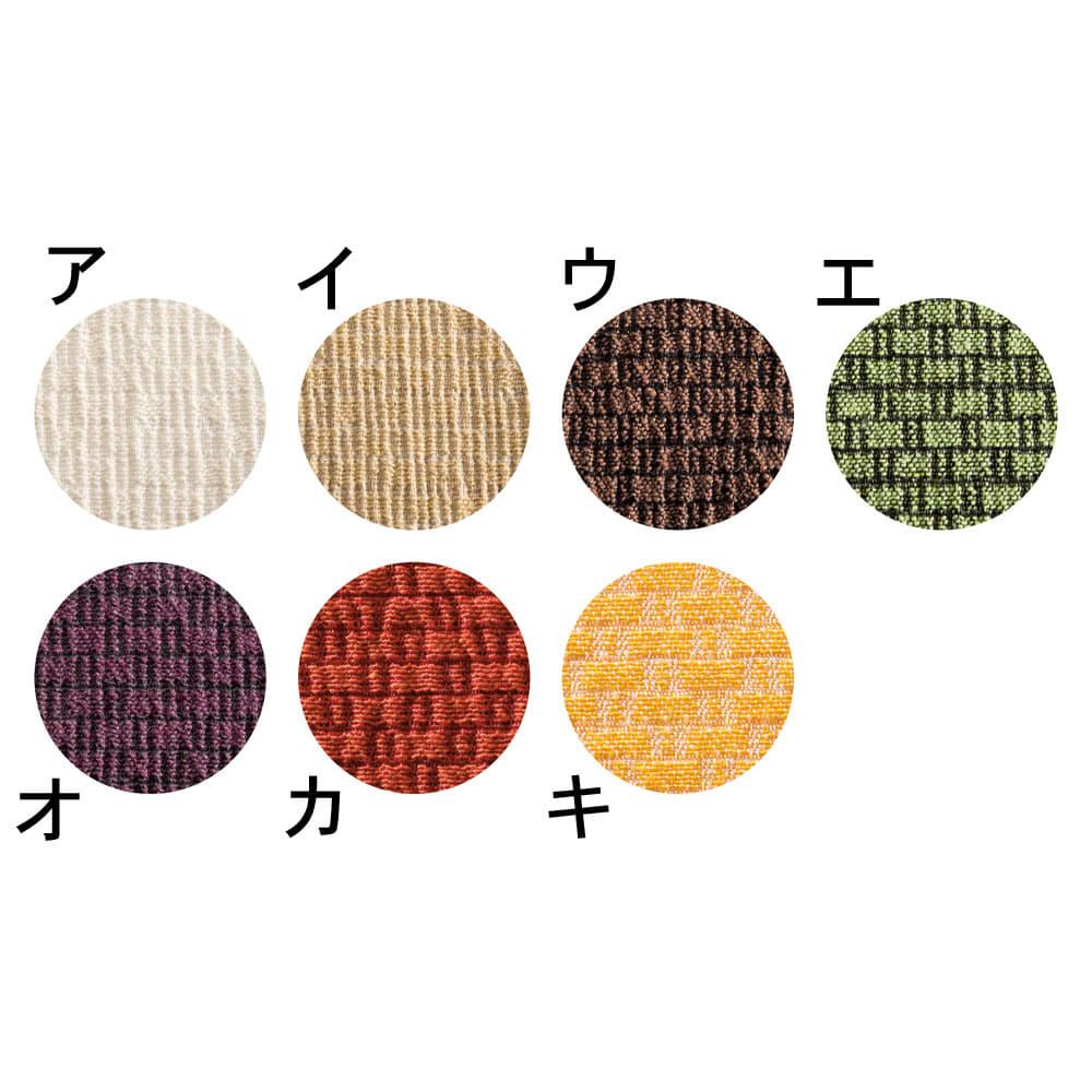 スペイン製 はっ水防汚フィットカバー[ブリック] チェア座面カバー(同色2枚組)