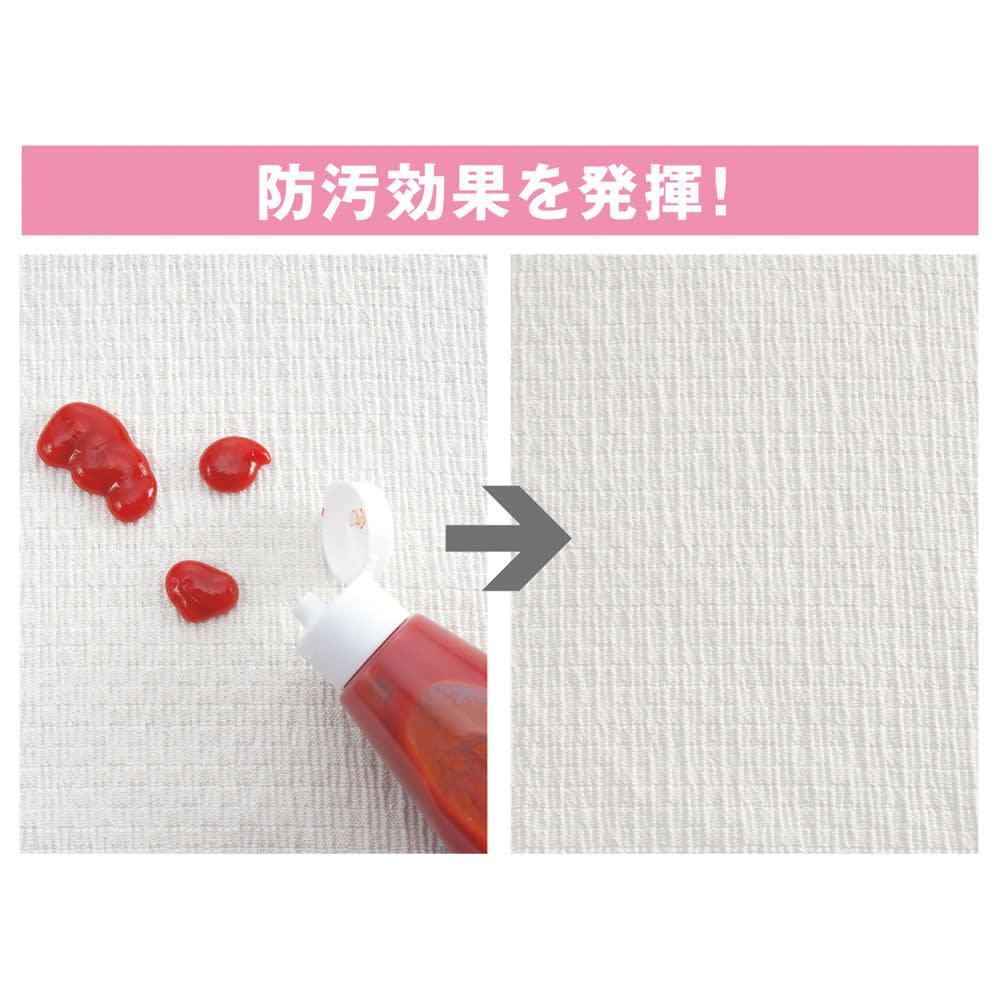 スペイン製 はっ水防汚フィットカバー[ブリック] チェア座面カバー(同色2枚組) 汚れが付着しても落ちやすい「防汚」加工を施してあるので食べ物汚れにも対応!