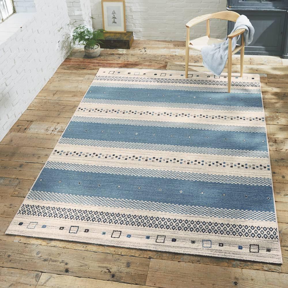 ベルギー製ウィルトン織りラグ〈ジーバ〉 (イ)ブルー系・約200×250cm