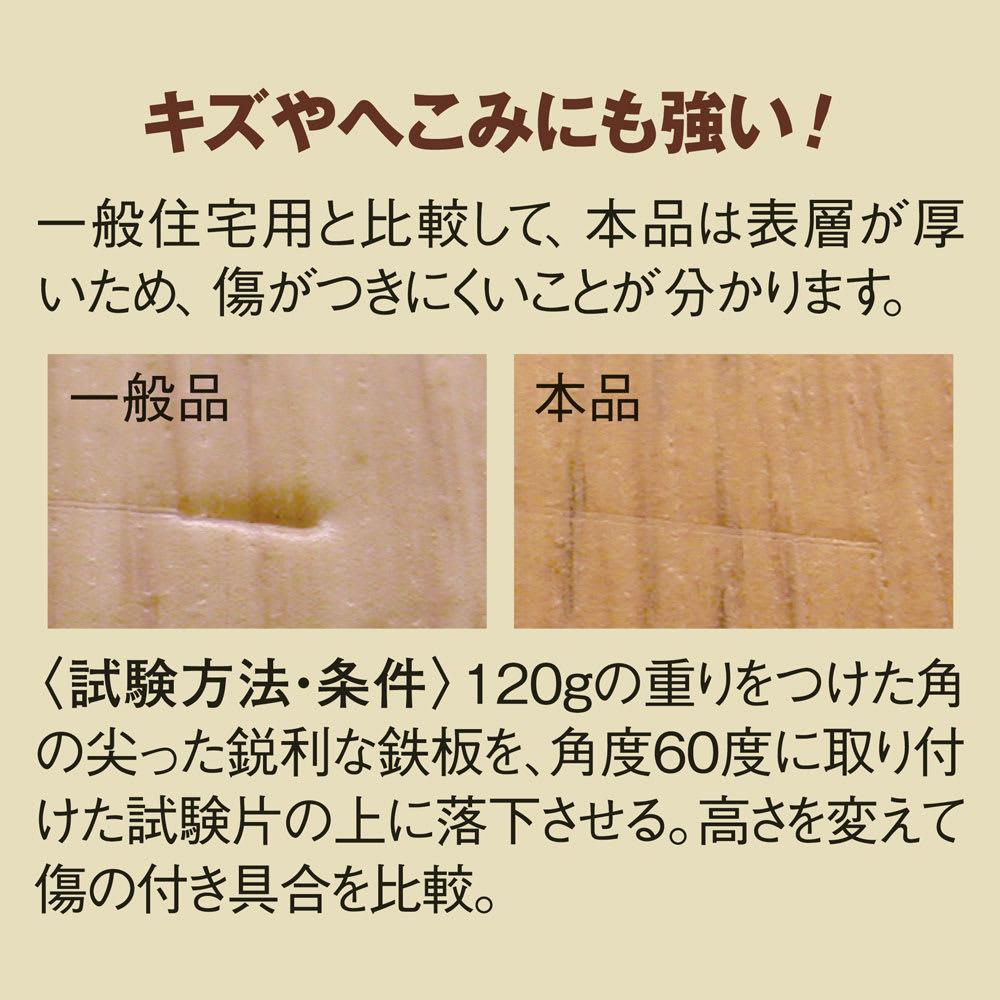 消臭加工フローリング調ダイニングラグシリーズ 【ダイニングラグ】