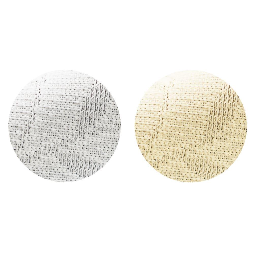 リーフ柄 形状記憶加工 多サイズ・多機能レースカーテン 幅100cm(2枚組) レースカーテンは2色展開。 ※左から(ア)ホワイト(イ)クリーム