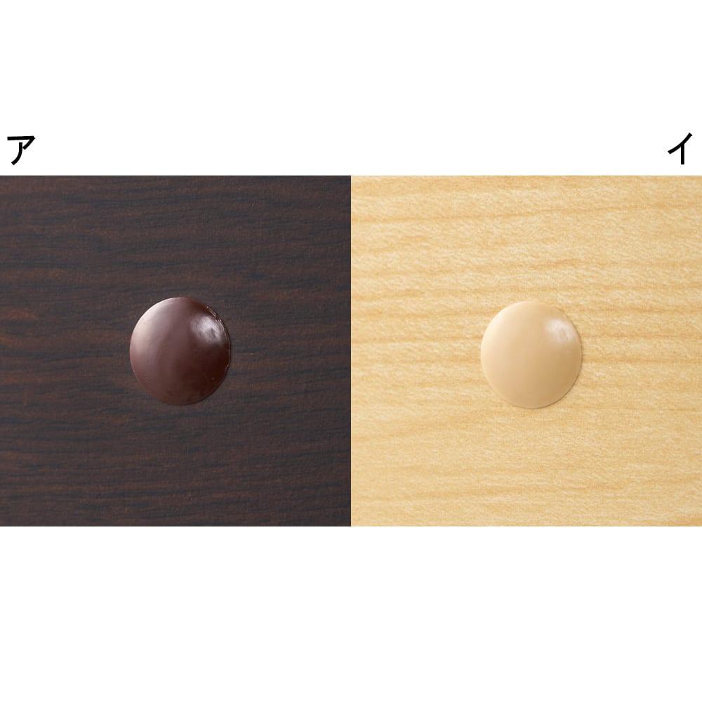 ユニット畳シリーズ ミニ 高さ31cm 使用しないジョイント穴は付属のキャップ、ネジ頭はシールで隠せます。