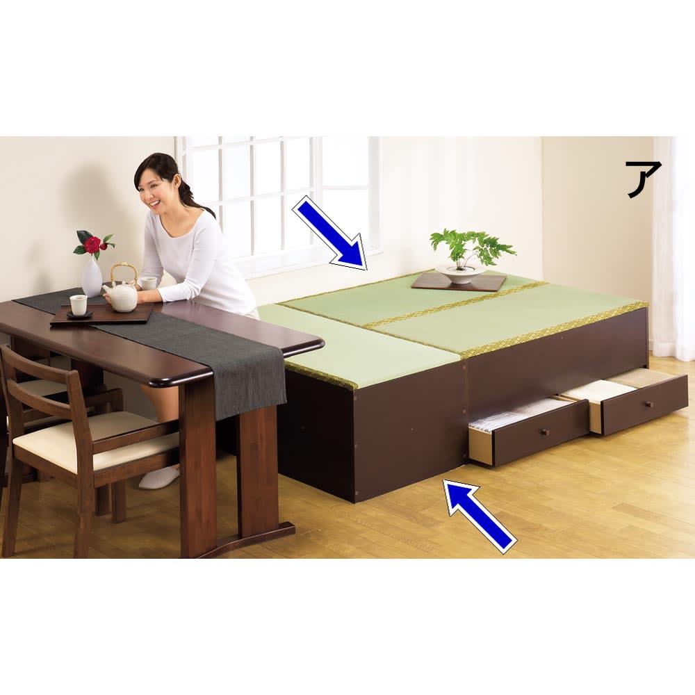 ユニット畳シリーズ 1畳 高さ45cm 使用例。ダイニングと合わせてくつろぎのスペースに和のテイストを盛り込んで。