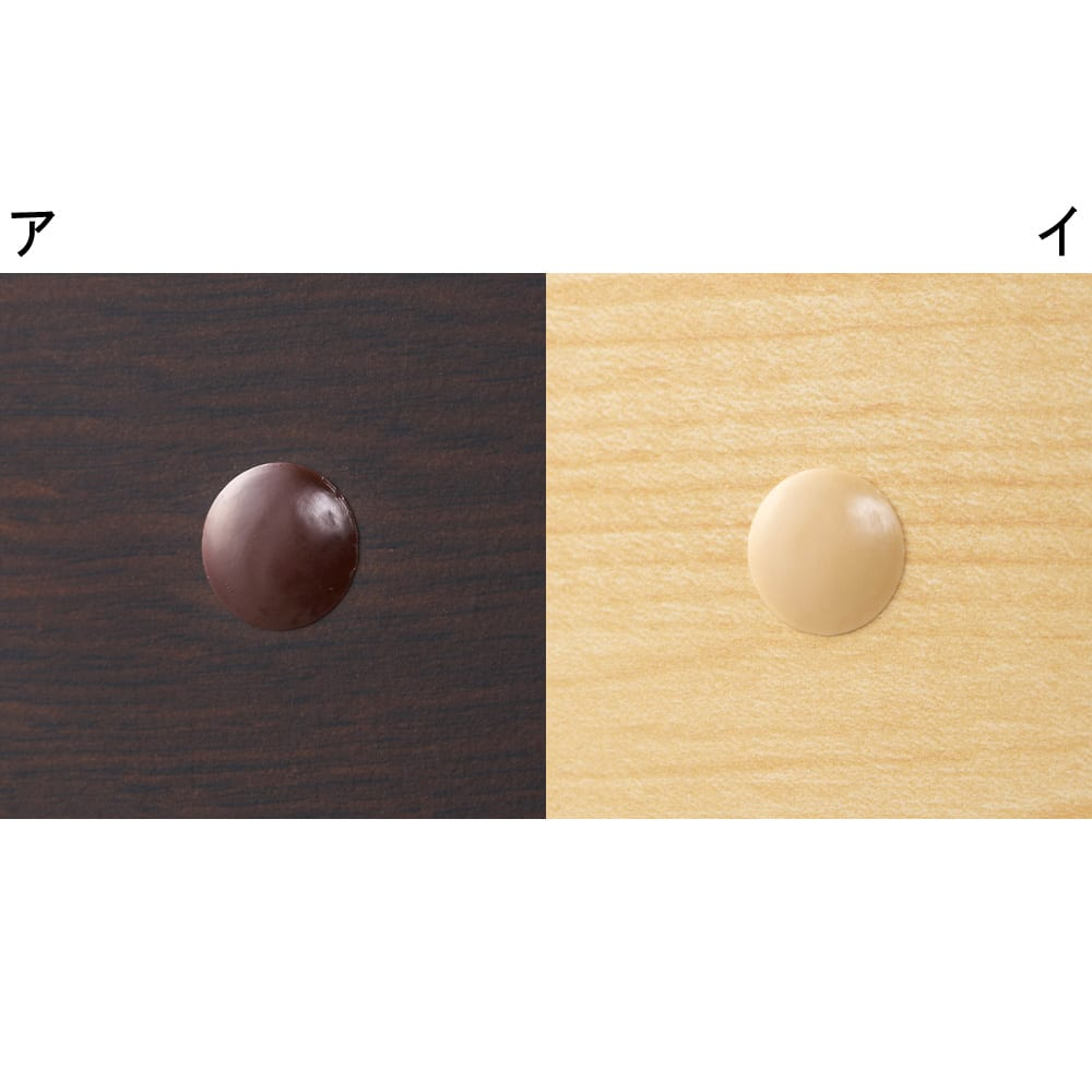 ユニット畳シリーズ 1畳引出し付き 高さ45cm 使用しないジョイント穴は付属のキャップ、ネジ頭はシールで隠せます。