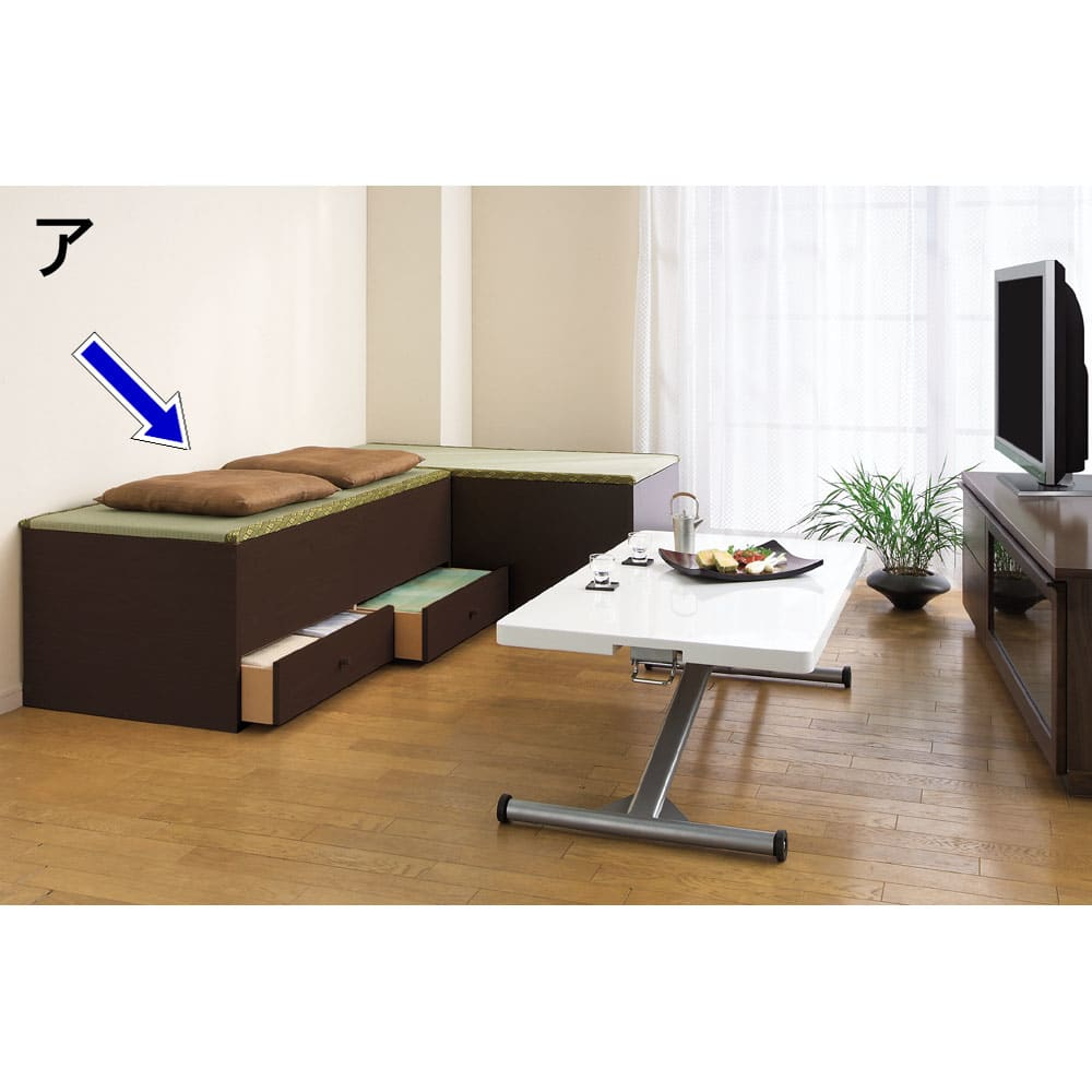 ユニット畳シリーズ 1畳引出し付き 高さ45cm くつろぎのスペースとたっぷりの収納。使いやすい引き出し付きタイプも。