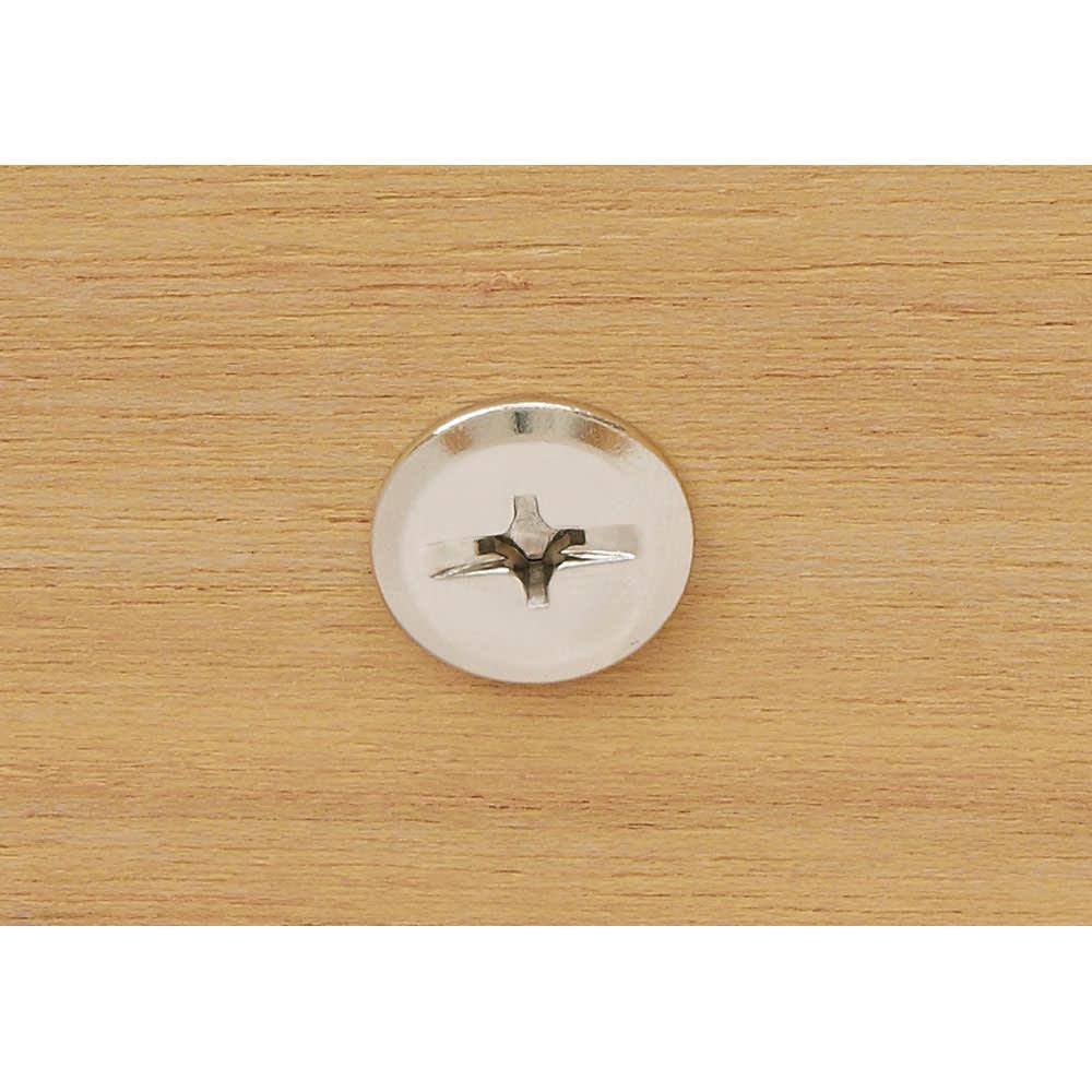ユニット畳シリーズ 1.5畳 高さ45cm ジョイントボルトでしっかり固定し、全体を一体化でき安全。使わない穴は付属のキャップで隠せます。