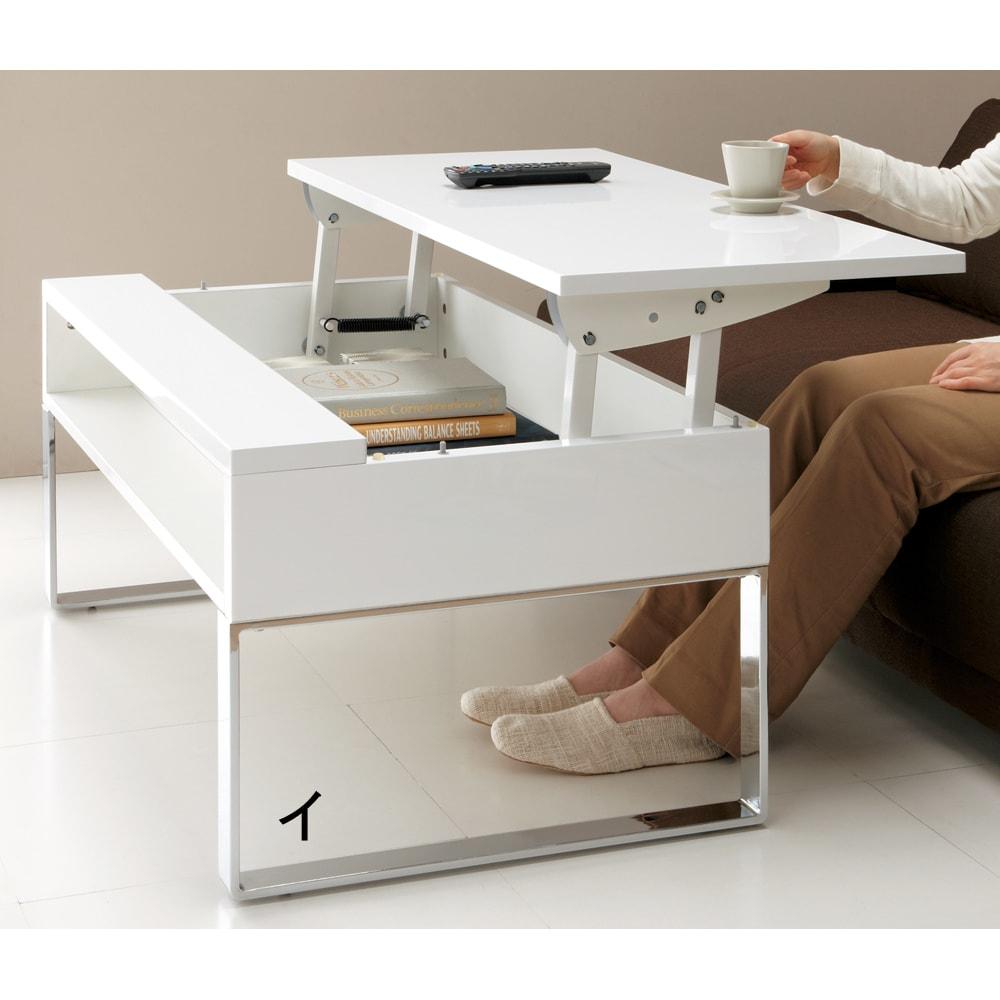 収納もたっぷり!腰かけながら使えるリフティングテーブル幅110 【ポイント】 天板がスライド昇降して、ノートPC やコップがソファへ腰かけている自分の手元へ
