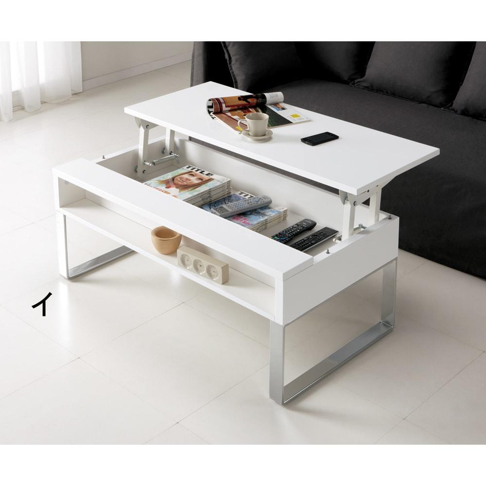 収納もたっぷり!腰かけながら使えるリフティングテーブル幅110 ソファ周りの小物は天板内部への収納でスッキリきれいに。