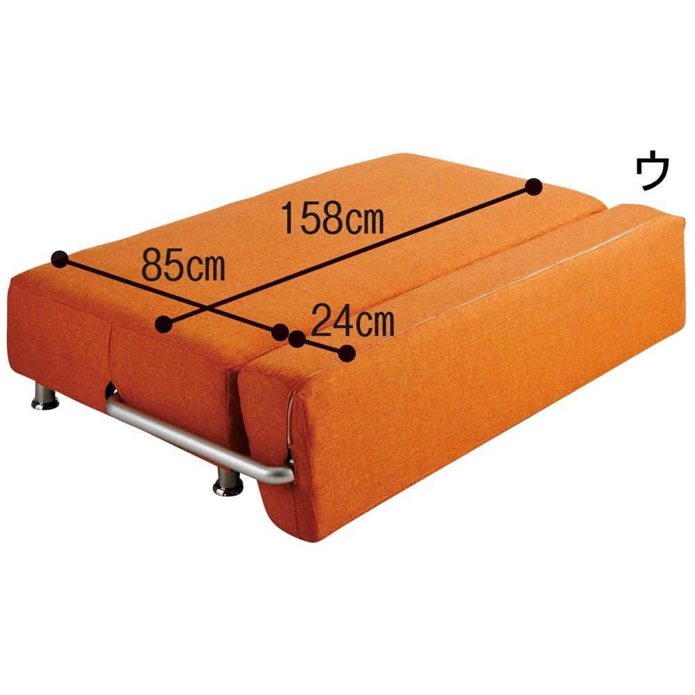 簡単にベットに変身!壁につけたまま使えるソファベッド 幅172cm (ベッド時)