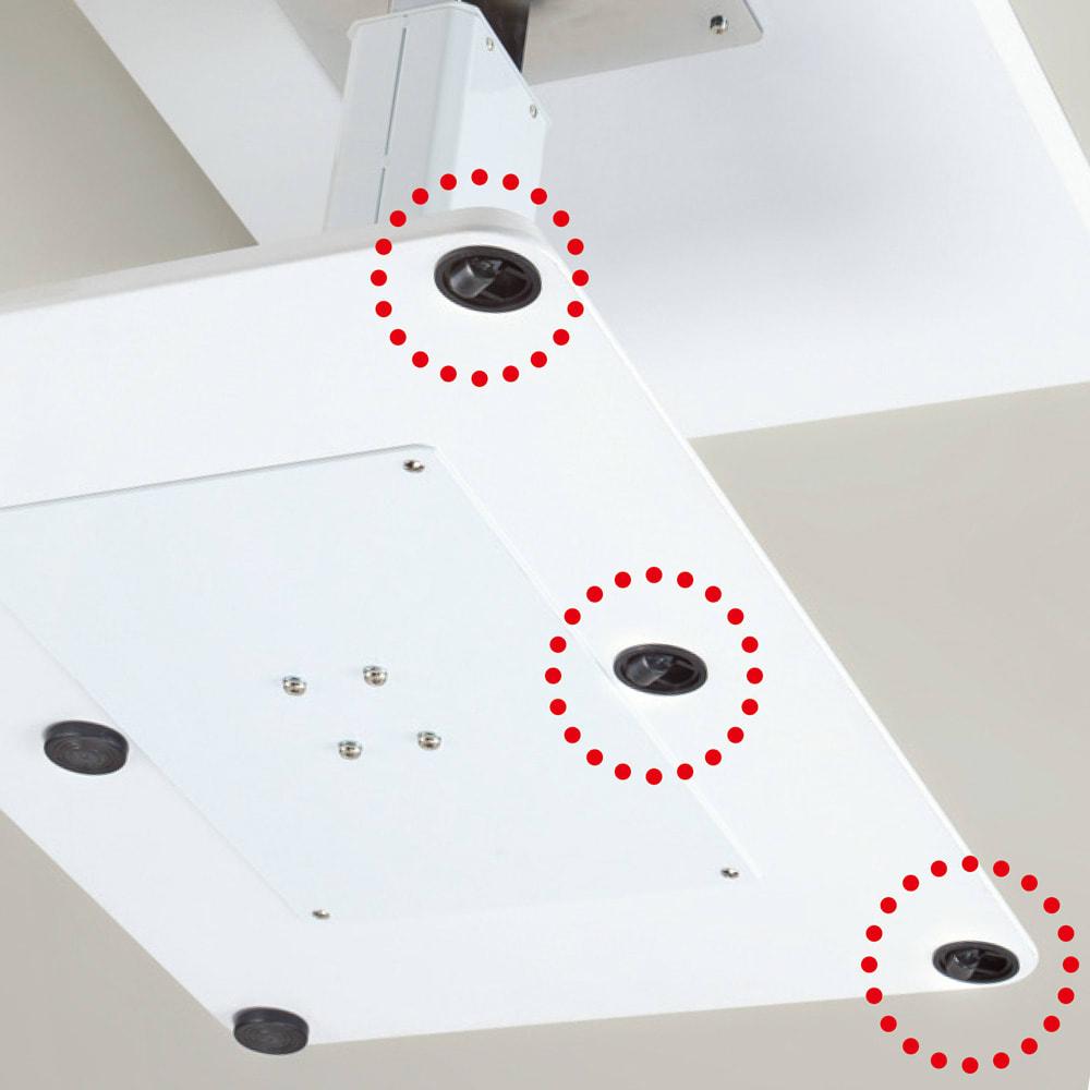 移動がしやすい!キャスター付き昇降式テーブル幅120 台座の底面に隠しキャスター(3個)が付いています。反対側にはアジャスターが3個付きなので設置時に簡単にズレ動きはしません。