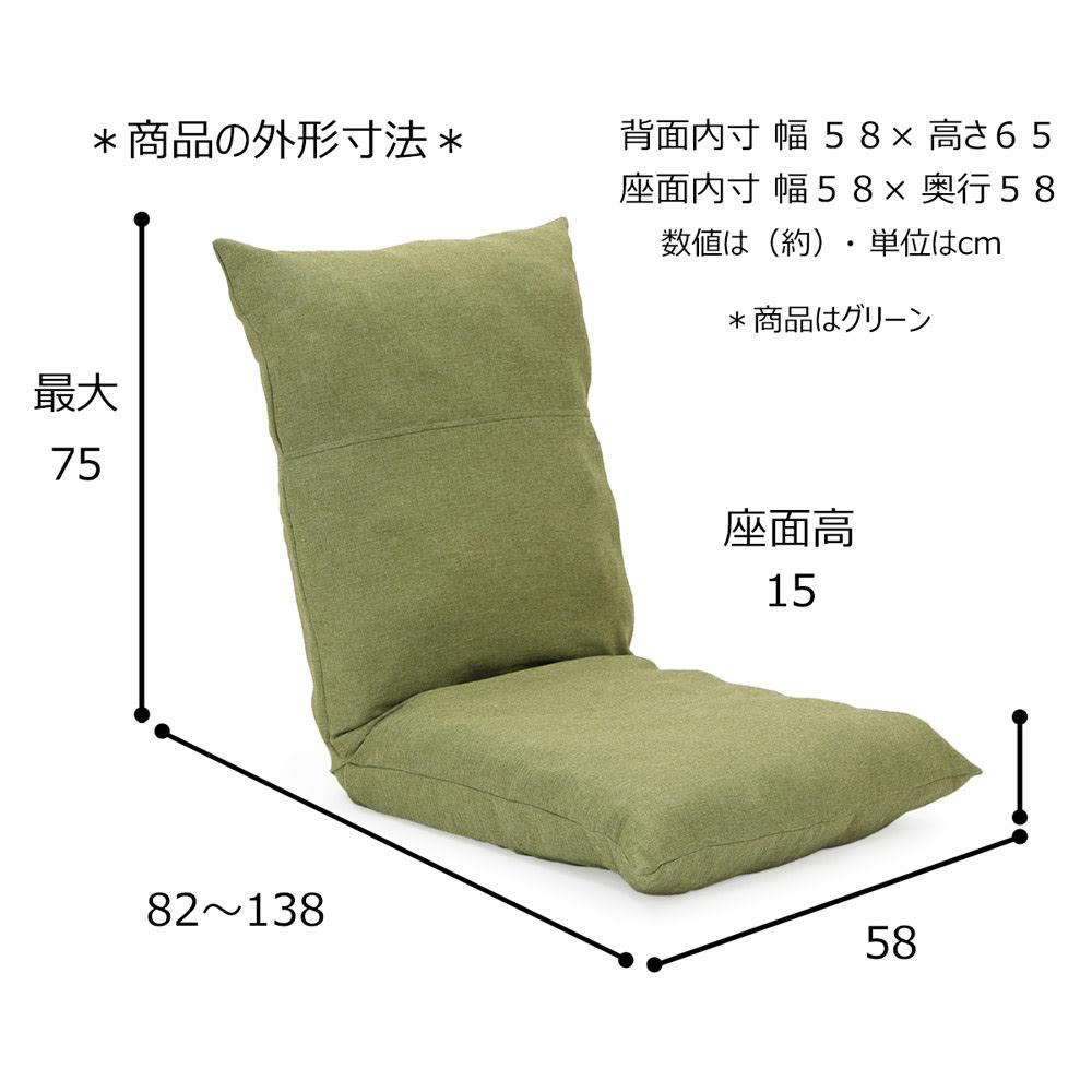 [国産]ふんわりハイバック座椅子ソファデラックス