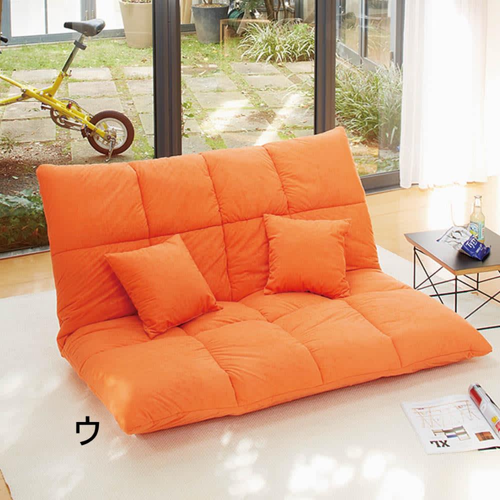 マルチリクライニング コンパクトソファ(座椅子) ハイバックタイプ 肘部のリクライニングを倒せばラブソファーとしてもお使いいただけます。来客時などにも便利です。