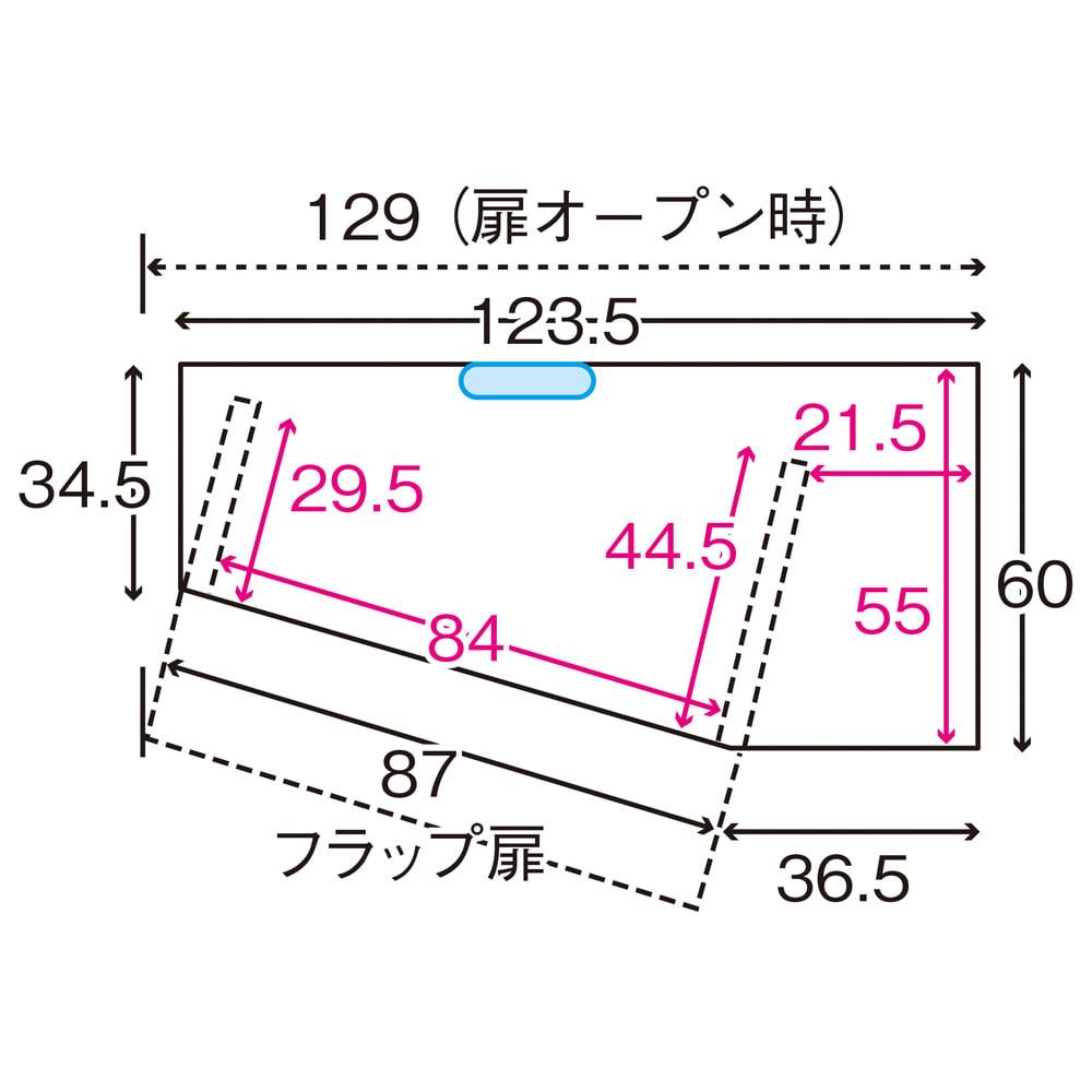住宅事情を考えたコーナーテレビ台 ハイタイプ 幅123.5cm・ 右コーナー用(右側壁用) 平面図 ※赤文字は内寸(単位:cm)