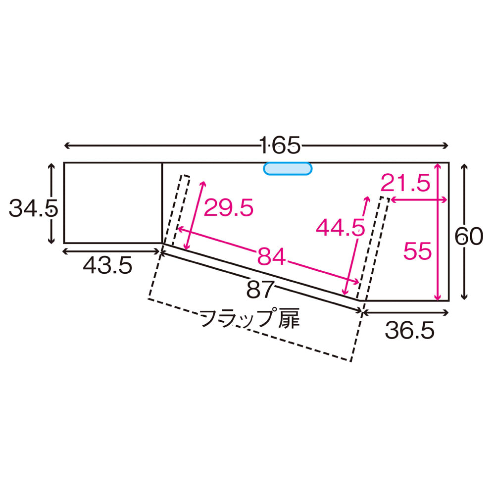 住宅事情を考えたコーナーテレビ台 ハイタイプ 幅165cm・ 右コーナー用(右側壁用) 平面図 ※赤文字は内寸(単位:cm)