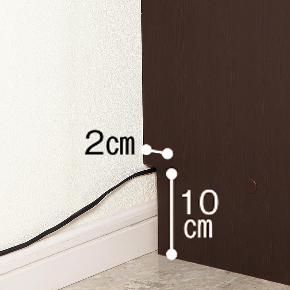 ダイニングテーブルから見やすいハイタイプテレビ台左コーナー用(左壁用) コードも通せる大型の幅木カット付き。