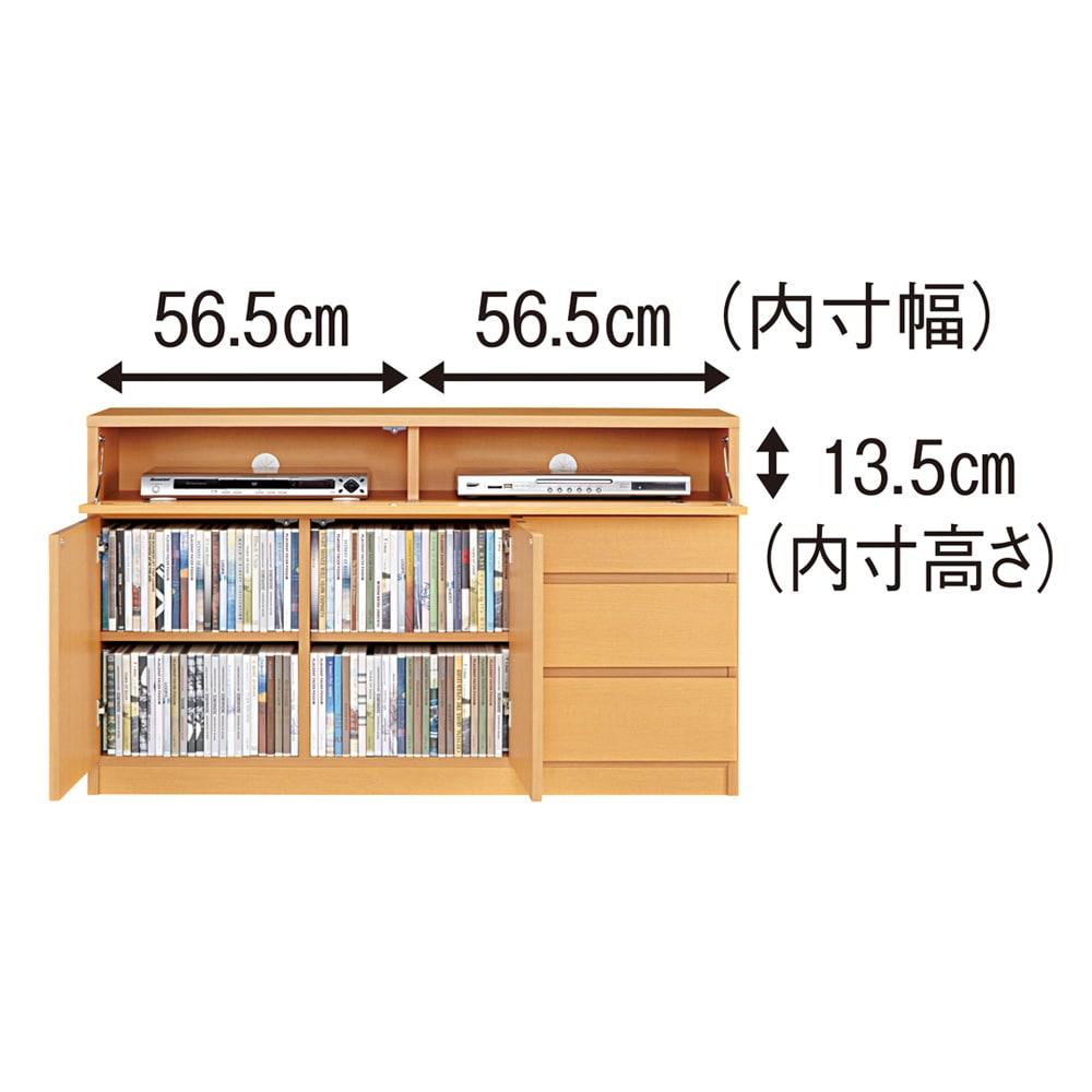 【完成品・国産家具】ベッドルームで大画面シアターシリーズ テレビ台 幅120高さ70cm DVDが背表紙を手前にして約190枚(前後2列)収納できます。