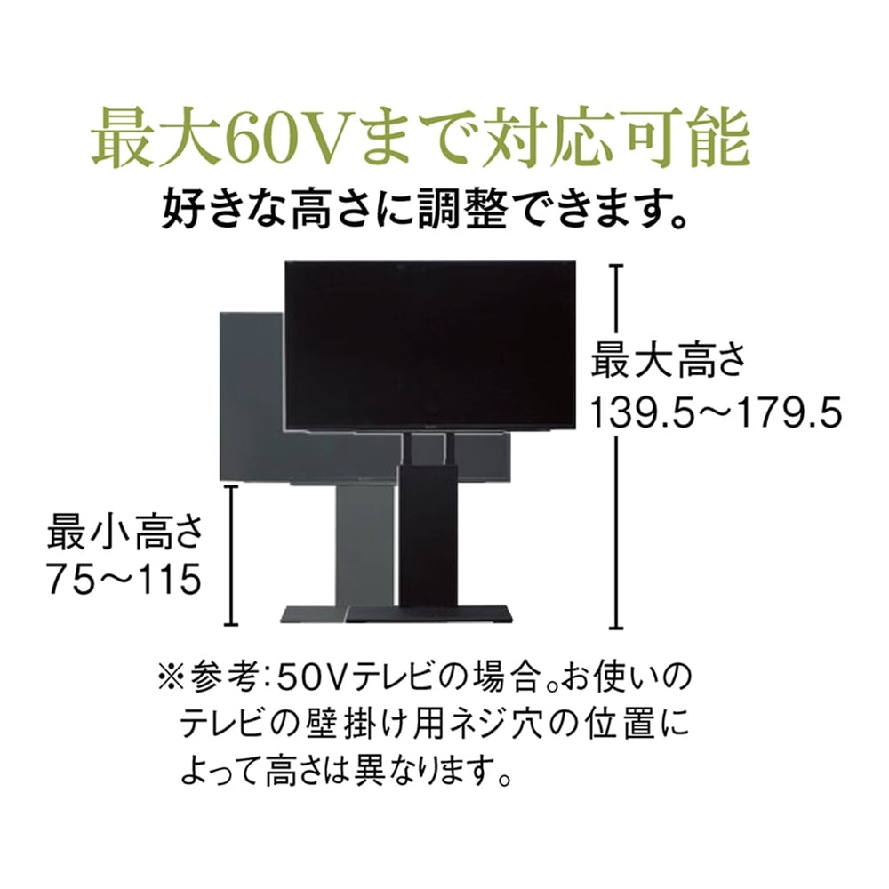 WALL/ウォール 壁寄せテレビスタンド ハイタイプ 必ずご注文前に、「WALLテレビ対応表」で、テレビが取り付け可能なタイプかご確認ください。