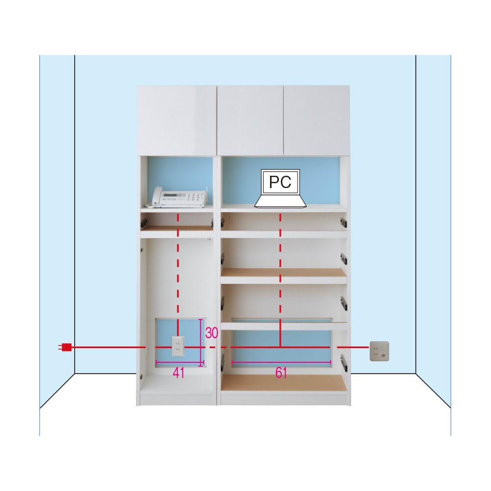 スイッチ避け壁面収納シリーズ 収納庫タイプ(上台扉付き・下台引き出し・背板あり)幅45cm奥行40cm 【商品設置後の配線が可能】散らかりがちなコード類も、本体すべての両側面に配線用コード穴があるため、商品設置後にゆっくり配線を整えることができます。(点線部は背板後ろを通ります。)