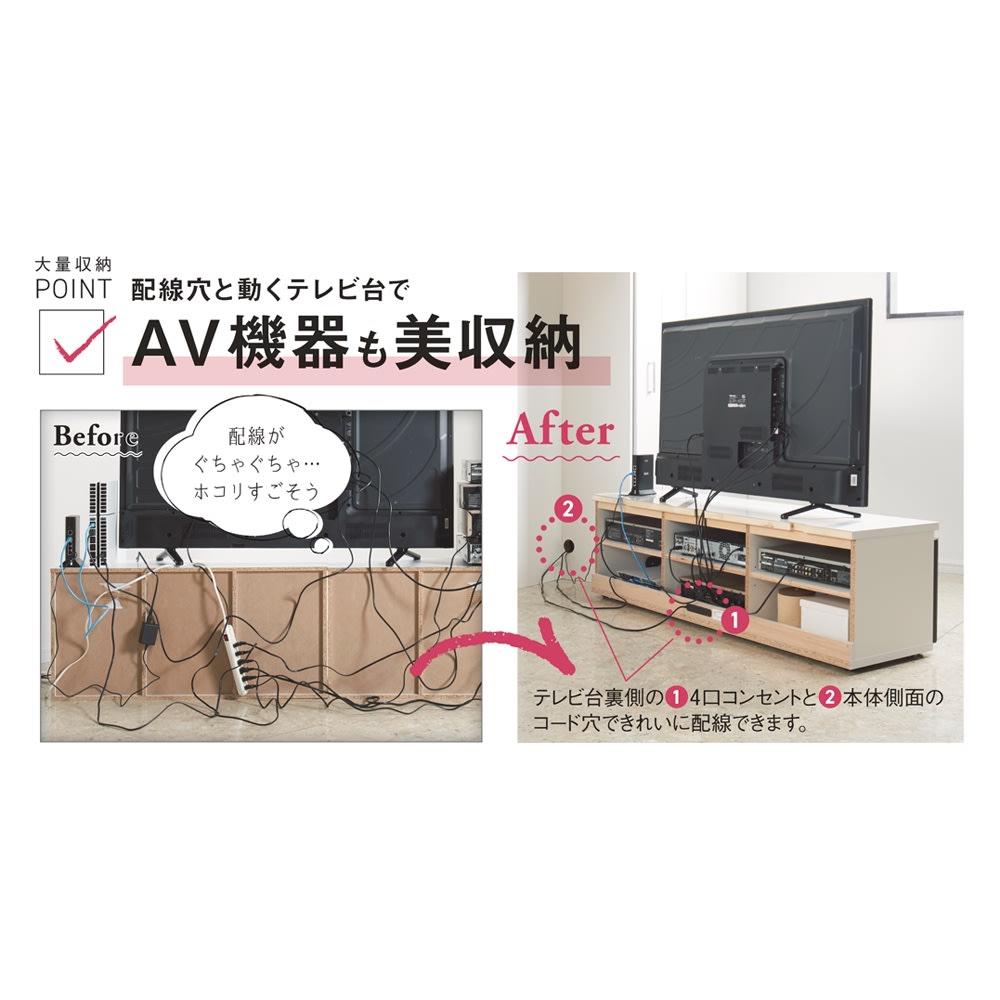 まるで映画館を独り占めの気分!シアター壁面収納 テレビボード 幅120cm テレビ台背面はオープン仕様。テレビとデッキ、ゲーム機などを縦横無尽に配線できます。熱がこもりにくいのも特徴です。※画像は幅150タイプです。