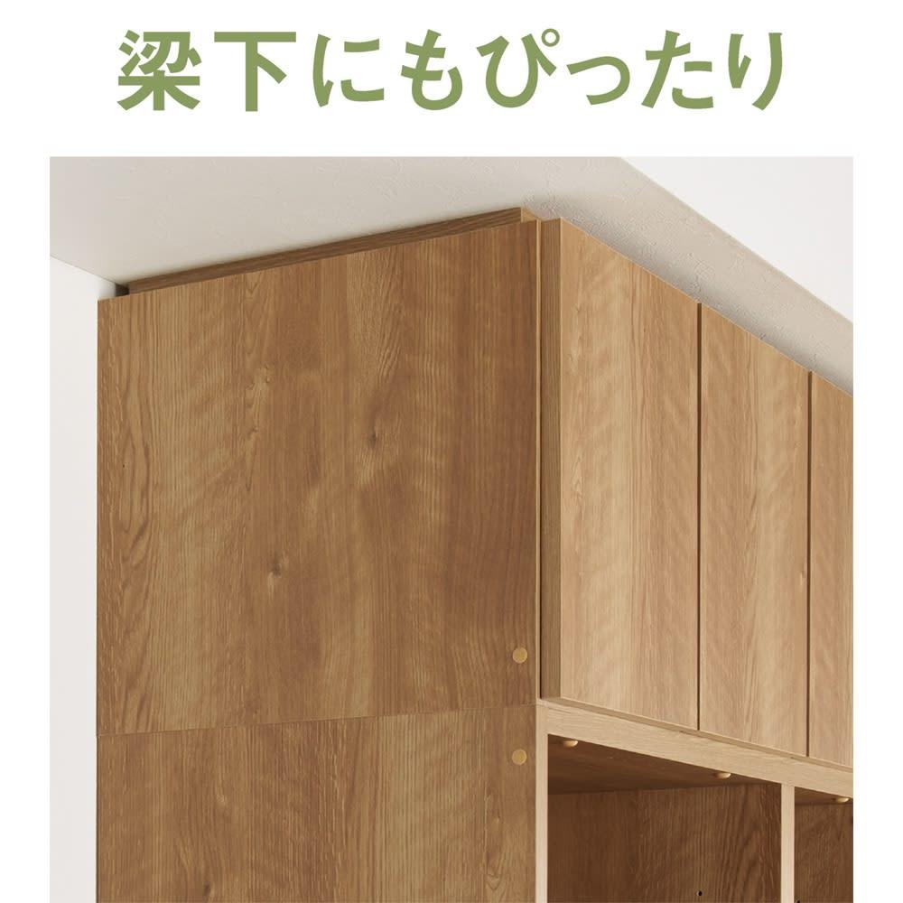 天然木調 リビング壁面収納シリーズ 収納庫 扉・引き出しタイプ 幅29cm 別売りの上置きは1cm単位で高さオーダーでき、梁下にも対応。