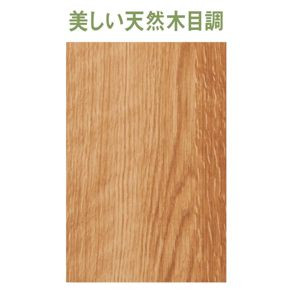 天然木調 リビング壁面収納シリーズ テレビ台 ミドルタイプ 幅89.5cm 表面はロハスな空間を感じさせる天然木調の柄です。