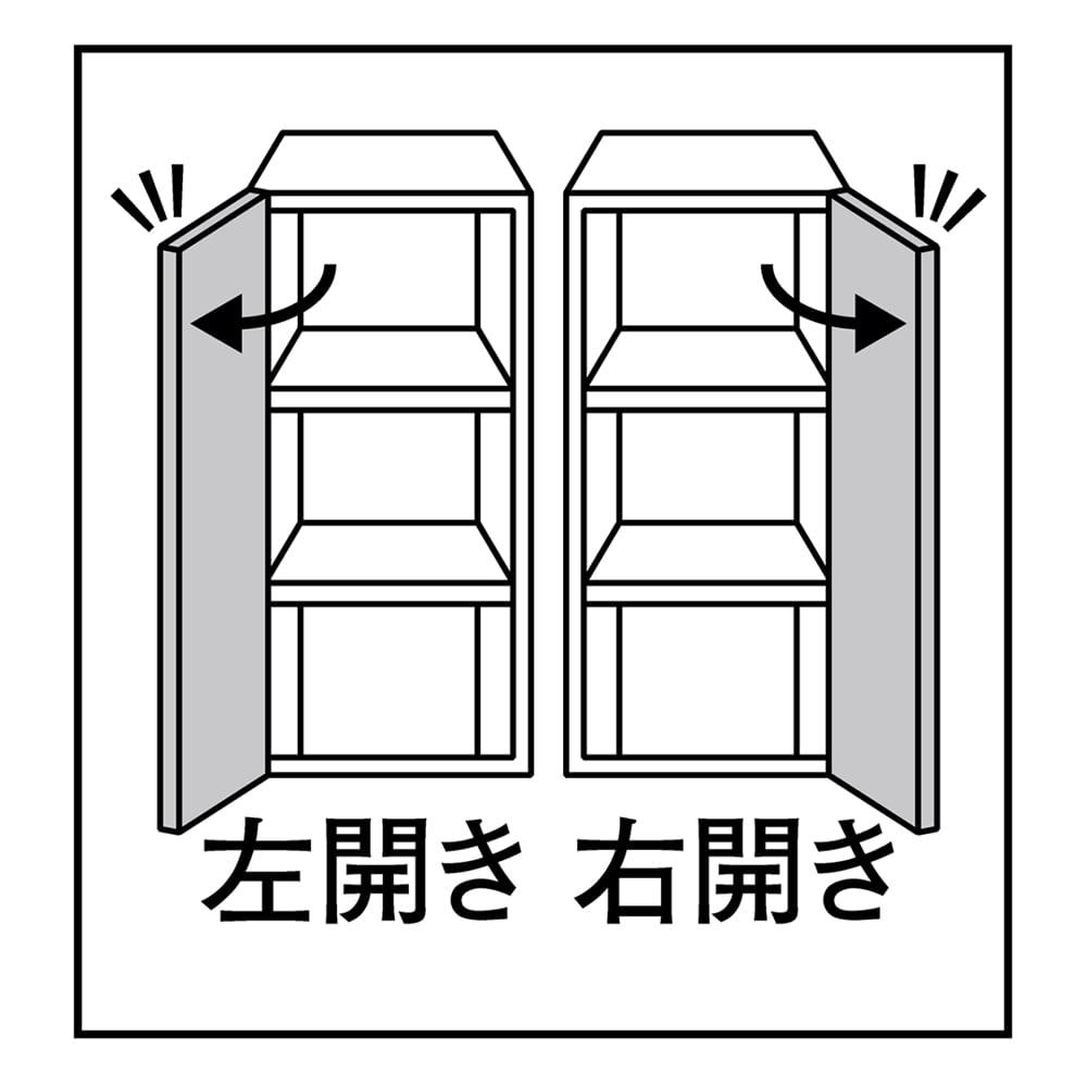 天然木調リビング壁面収納シリーズ オーダー対応突っ張り式上置き(1cm単位) 幅29cm・高さ60~90cm 幅29cmタイプは扉の開きを選べます。右開き/左開きのいずれかをご指定ください。