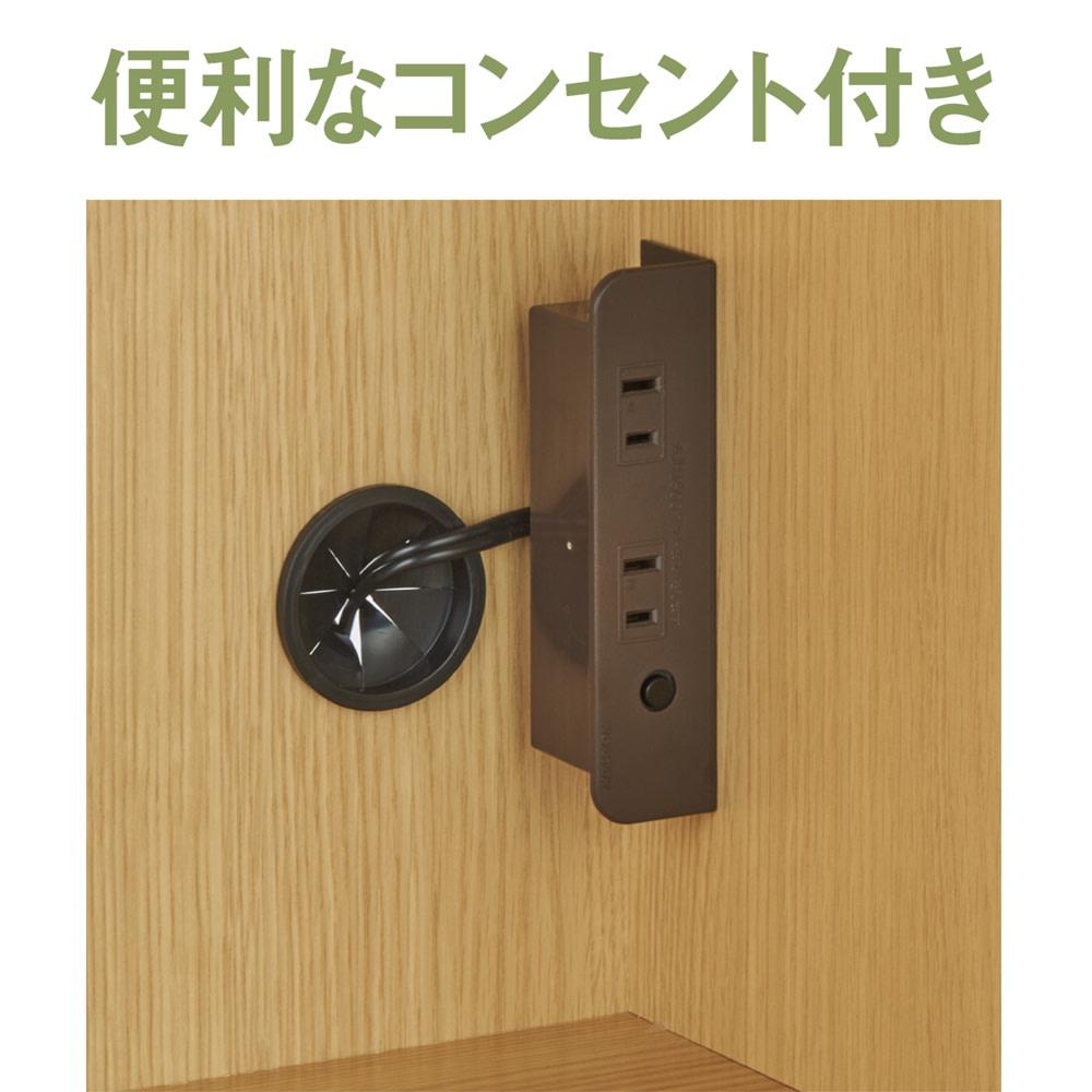 書斎壁面収納シリーズ デスク 右引き出し デスクの奥にも手近で使えるコンセントを装備。
