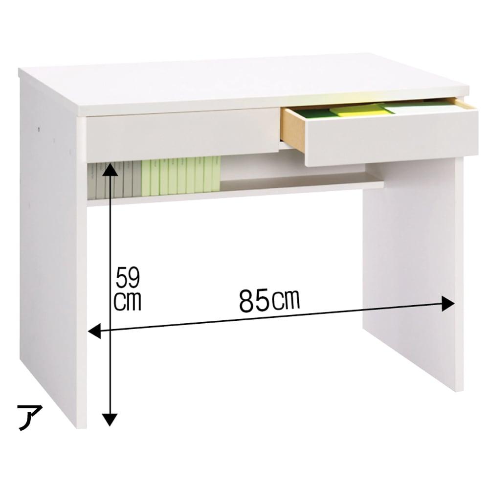 引き出し付き 光沢仕上げアーバンデスクシリーズ デスク 幅90cm 763429