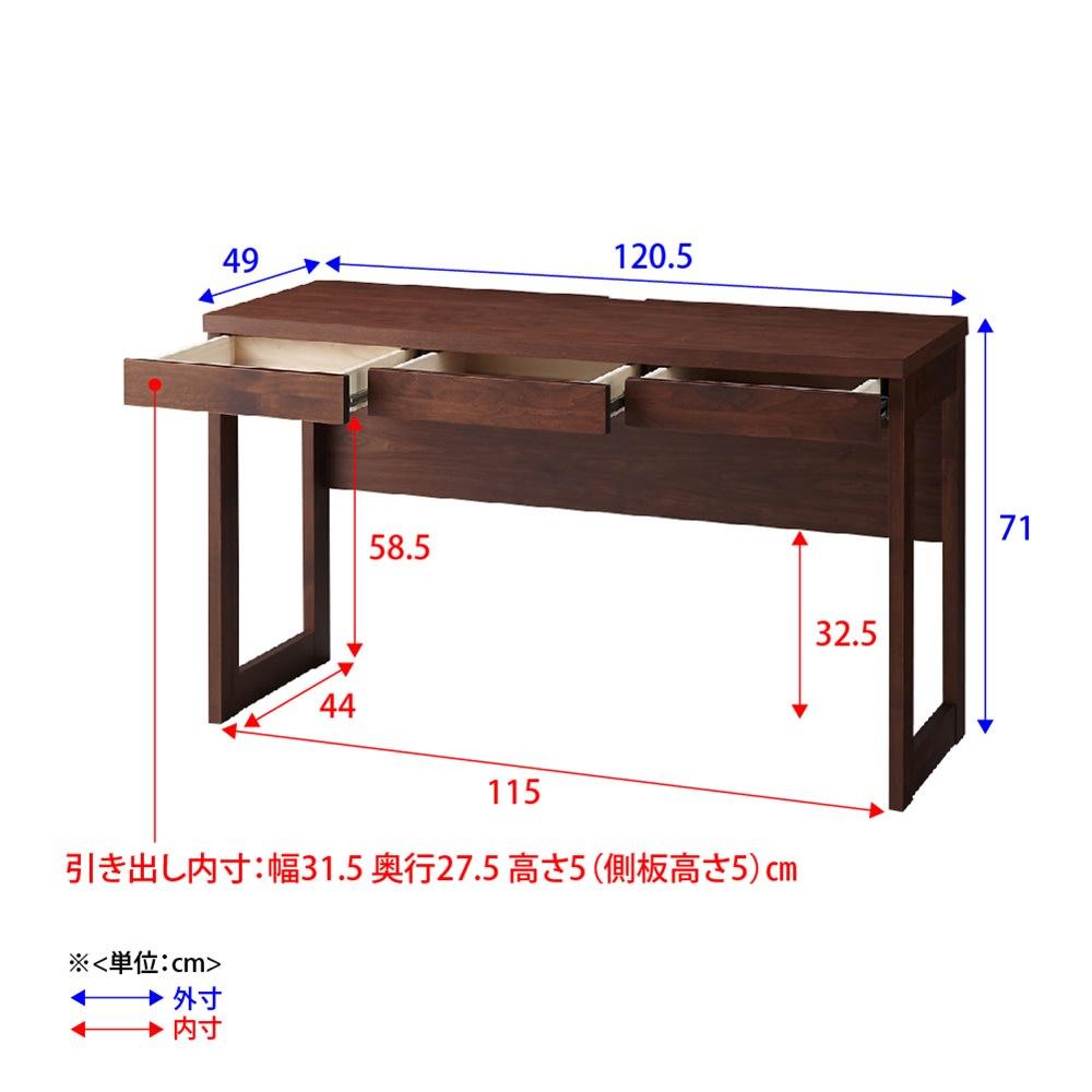 アルダー天然木 アールデザインデスクシリーズ デスク・幅120.5cm ※天板がアール状なので奥行は端が46cm、真ん中が49cmになります。