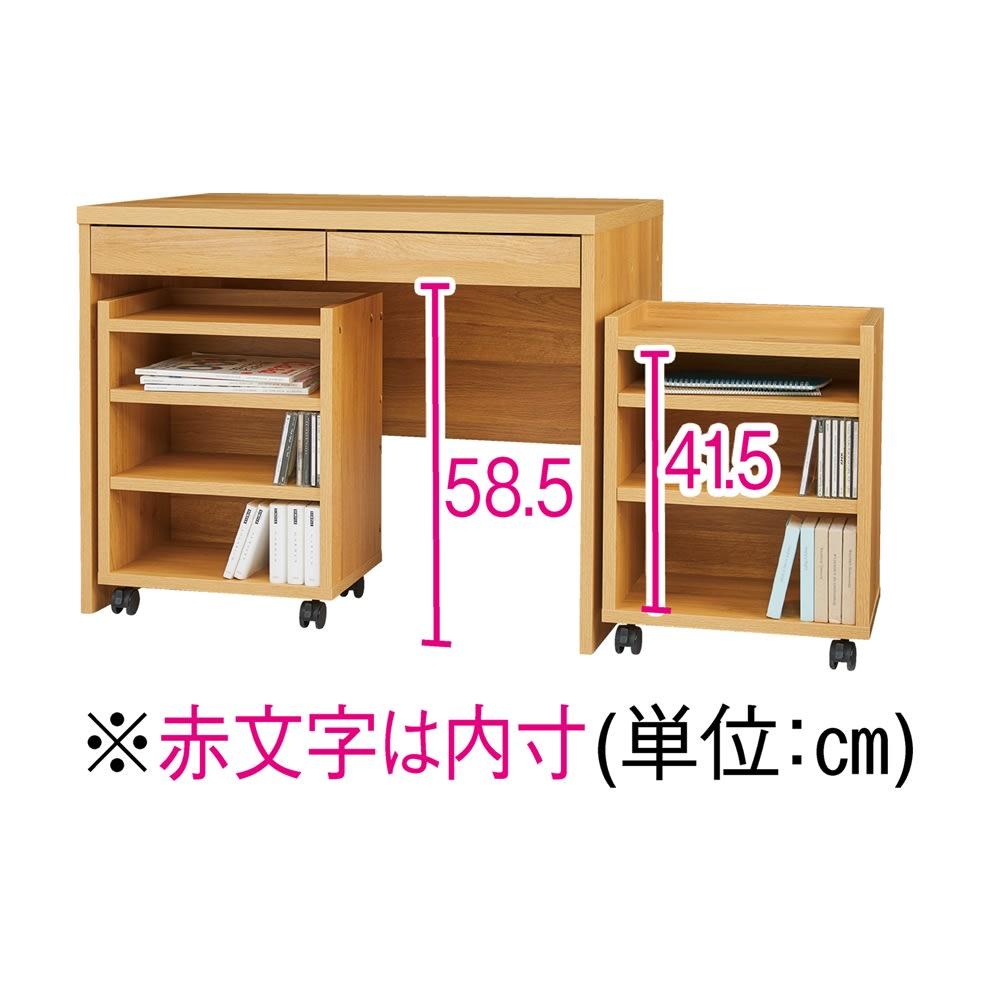 奥行60cm 脚下の棚が取り出しやすい ワイドデスクシリーズ 幅120cm(ワゴン2台付き) 色見本(ア)ナチュラル ※赤文字は内寸(単位:cm) ※写真は幅90cmタイプです。