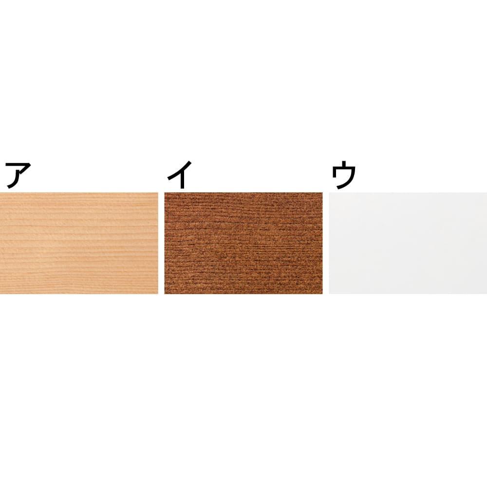 デスク下整理チェストワゴン 書類チェストタイプ (ア)と(イ)は、天然木のナチュラルな風合いです。