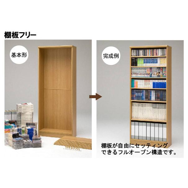 色とサイズが選べるオープン本棚 幅59.5cm高さ60cm